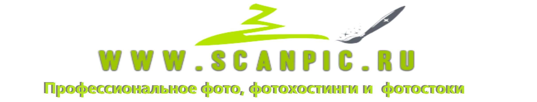 Фото блог ScanPic.ru